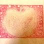 23 ケシゴムハンコアート NO23題「りんご」
